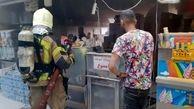 آتش گرفتن یک مجتمع تجاری در میدان پونک