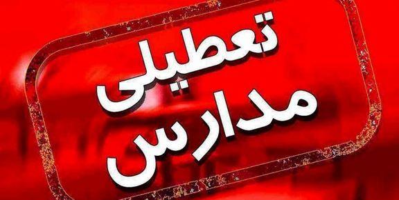 مدارس آذربایجان شرقی 4 اسفند تعطیل است