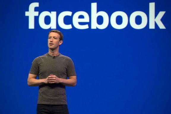 فیس بوک و اینستاگرام و واتس آپ ادغام خواهند شد