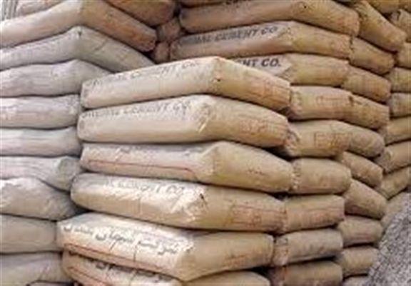 معامله ۲۱ هزار تن سیمان در بورس کالا