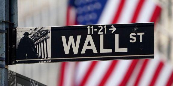 رشد 0/8 درصدی شاخص اس اند پی در معاملات آخرین روز هفته