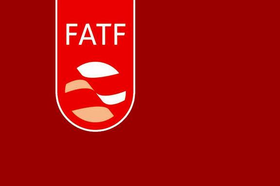مهلت FATF به ایران تا جولای 2018