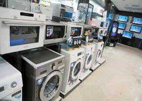 لوازم خانگی داخلی به محض تولید باید وارد بازار شود