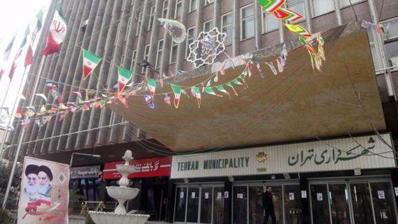 یکشنبه 23 اردیبهشت شهردار تهران معرفی میشود
