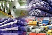 مدیرعامل بورس کالا: عرضه کل زنجیره فولاد در بورس کالا طی سال 1400 در برنامه است