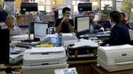 پرداخت تسهیلات سه هزار و ۳۶۴ میلیارد تومانی به ۵۷۵ فقره طرح در یکسال گذشته