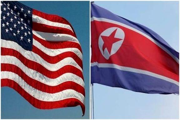شرط کره شمالی برای مذاکرات هسته ای با آمریکا