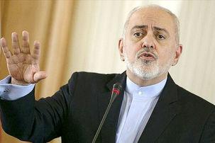 محمدجواد ظریف: صبر راهبردی ایران در برابر اروپا به اتمام رسید / اروپا از اجرای تعهداتش ناتوان است