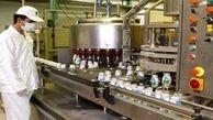 قیمت رسمی شیر خام اعلام شد/هر کیلو شیر خام 2390 تومان