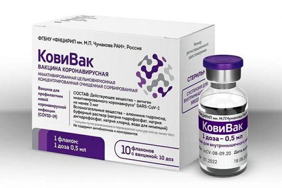 سومین واکسن روسی کرونا کمتر از ۵ روز دیگر عرضه میشود