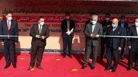 سطح مبادلات تجاری ایران و عراق به 20 میلیارد دلار میرسد