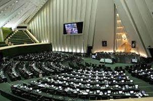 مجلس شورای اسلامی آغاز به کار کرد/بازار خودرو موضوع امروز مجلس