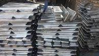 میزان تولید شمش آلومینیوم از ۲۱۷ هزار تن گذشت