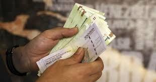 دومین پرداخت 120 هزارتومانی به اقشار کم درآمد انجام شد