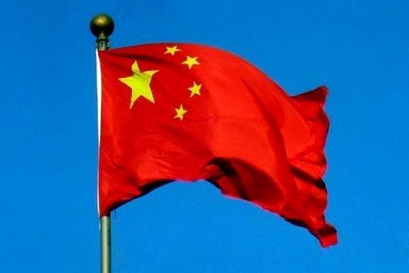 ۲۹ کشته و زخمی  بر اثر نشت گاز از یک کِشتی باری در چین