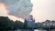 ماکرون قول بازسازی کلیسای نوتردام را داد / آتش بعد از 8 ساعت مهار شد
