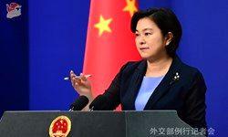 مخالفت چین با تحریمهای یکجانبه علیه ایران