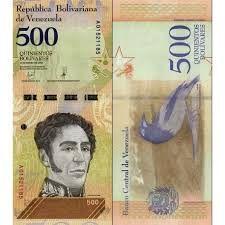 رکورد جدید نرخ تورم ونزوئلا با ۳ هزار درصد/ ارزش هر یک میلیون بولیوار به 53 سنت رسید!