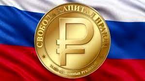 12 بانک روسیه آماده آزمایش پلت فرم روبل دیجیتال