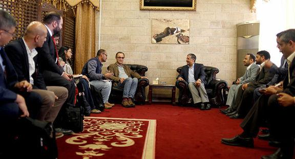 نشست طرفهای یمنی در اردن  بینتیجه ماند