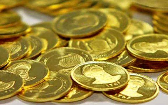 اقتصاد سکهای!