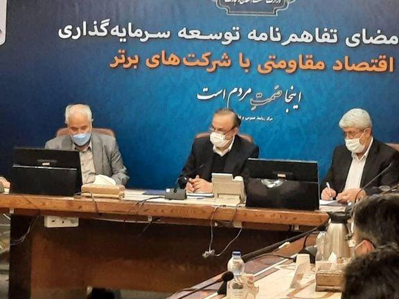 ماموریت وزارت صمت تشریح شد