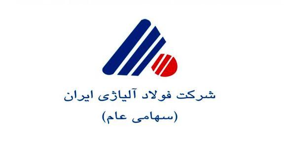 درآمد فولاژ 53 درصد افزایش یافت