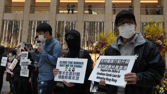 کرونا هم باعث کم شدن تنش ها در هنگ کنگ شد