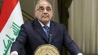 نخست وزیر عراق از بازگشت وضعیت کشور به حالت عادی خبر داد