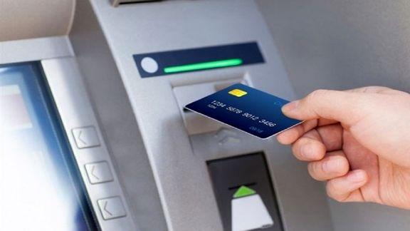 تعداد کارتهای بانکی تراکنشدار افزایش یافت