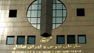 رئیس سازمان بورس: دولت در مقابل بازار سرمایه مسئولیت پذیر باشد