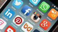 بیش از نصف مردم ایران عضو تلگرام هستند/ اینستاگرام در رتبه دوم، واتس آپ در رتبه سوم است