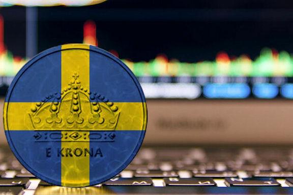 سوئد هم از ارز دیجیتال خود رونمایی می کند