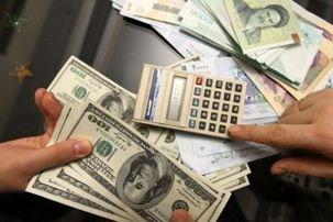 پاسخ عجیب رئیس بانک مرکزی به  بروزرسانی نشدن لیست دریافتکنندگان دلار 4200 تومانی