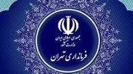 کاندیداهای حوزه انتخابیه تهران در یازدهمین دوره انتخابات مجلس+ اسامی