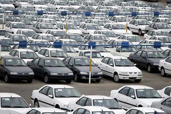 جدیدترین قیمت خودروهای ایرانخودرو در آبان ماه