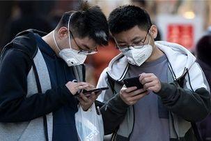 احتمال اختلال در تولید محصولات اپل در پی انتشار ویروس کرونا