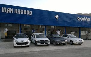 قیمت جدید حاشیه بازار محصولات ایران خودرو اعلام شد + جدول