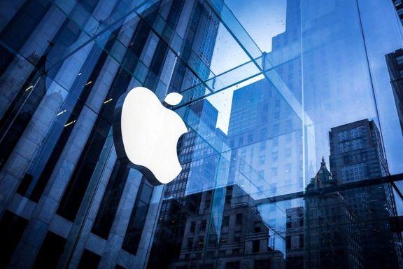 اپل رسما از iOS 13 رونمایی کرد