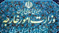 جمهوری اسلامی ایران اعتراض شدید خود را به کاردار امارات در ایران اعلام کرد