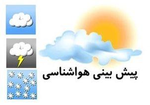 احتمال طوفان و رگبار شدید در استان اصفهان