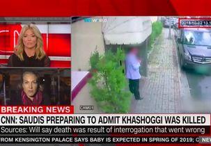 عربستان به قتل خاشقجی اعتراف میکند