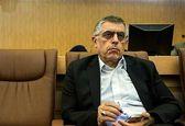 غلامحسین کرباسچی برای اجرای حکم بازداشت شد