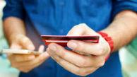 آغاز کار رمزهای یکبار مصرف اینترنت بانک ها