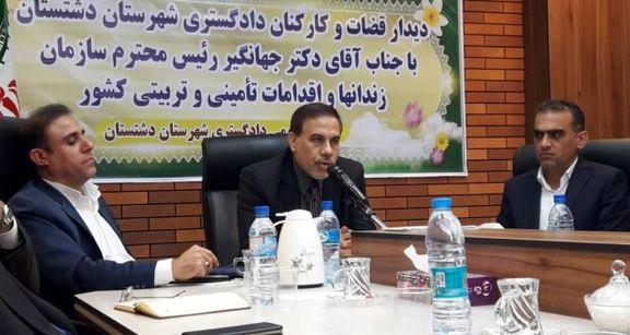 رئیس زندان های کشور: تصمیم به کاهش حکم حبس داریم