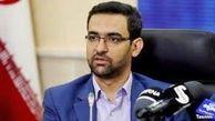 آذری جهرمی: کشور آمادگی برای مقابله با قطع اینترنت را دارد