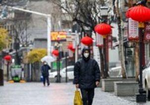 شهر ووهان چین بعد از دو ماه ازقرنطینه خارج شد