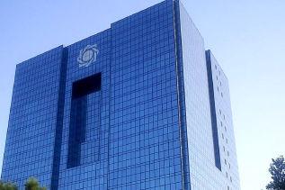 مصوبه بانک مرکزی درباره افرادی که چک برگشتی در دوران کرونا داشته اند