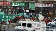 قرنطینه بیماران کرونایی در چین از 14 به 28 روز افزایش یافت