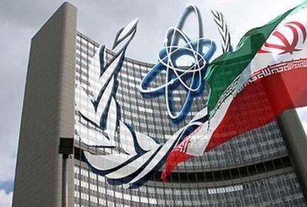 سازمان بین المللی انرژی اتمی از ادامه روند بررسی ها در ایران خبر داد